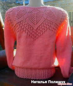 BriquetteJanuary KAL (Poncho) - Free PatternBlouse exclusive pink Free PatternsAestas Top Free Crochet PatternRavelry: Color Rain Sweater pattern by P Blouse Pattern Free, Crochet Cardigan Pattern, Crochet Blouse, Free Pattern, Knit Crochet, Pullover Design, Sweater Design, Lace Knitting Patterns, Crochet Woman