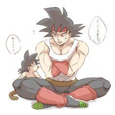 Bardock and baby Goku