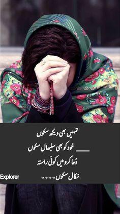 Explore Quotes, Love Poetry Urdu, Pakistani