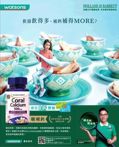 Print Advertising, Creative Advertising, Advertising Campaign, Print Ads, Korea Design, Japan Design, Alcoholic Drinks Japan, Health Ads, Chinese Posters