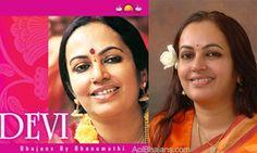 Mera vaid guru govinda. Art of living bhajan youtube.