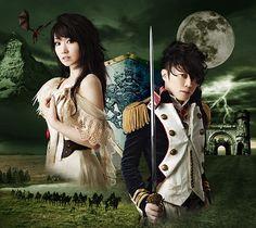 T.M.Revolution & Nana Mizuki - Kakumei Duelism