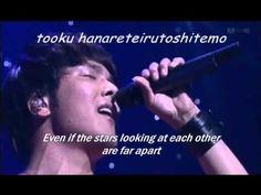 Park Yong Ha - Nice song