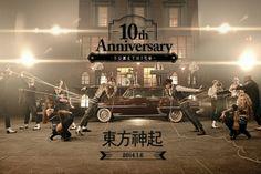 TVXQ's 7th Album [TENSE] : TVXQ! Got that Something!