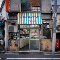 #otsuka #tokyo #japan #japanese #streetphotography #豊島区 #コインランドリー (by doraebon)