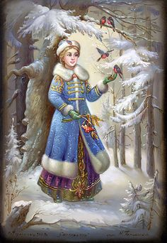 Fairy tales in Fedoskino miniature - Beauty will save Christmas Images, Christmas Art, Vintage Christmas, Illustration Noel, Illustrations, Art Populaire Russe, Ded Moroz, Snow Maiden, Russian Folk Art