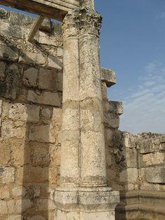 Synagogue at Capernaum Israel