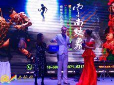 English web portal awards businesses in Kunming