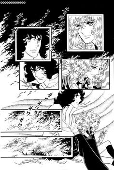 Rose of Versailles 64 Page 15 - Versailles no Bara Gaiden / The Gothic Stories.