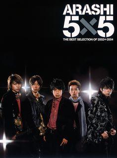 2004年11月10日 5×5 THE BEST SELECTION OF 2002←2004 初回生産限定盤