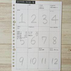 シングルマザーの家計簿さんはInstagramを利用しています:「┄┄┄┄⋆ . こんにちはʕ•ᴥ•ʔ✨ . 作ろう作ろうと思ってた特別費一覧 をやっと作成〜( *ˊ ˋ) ぼちぼち書き込んでいきます🙌💞 . . ▹▸#あやかけいぼ . . #特別費 #家計簿 #特別費一覧 #時短家計簿 #家計簿ノート #シングルマザー…」 Housekeeping, Life Hacks, Calendar, Notebook, Bullet Journal, Notes, Study, Instagram, Studio