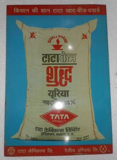 India Tata Chemicals Advertising Tin Sign Board Size approx 14.5x10 Inches In716