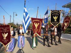 e-Pontos.gr: Με την εικόνα του Αγ. Γεωργίου Περιστερεώτα οι εκδ...