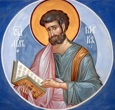 Byzantine Icons, Saints, Prayers, Clip Art, Baseball Cards, Sf, Christ, Costumes, Fresco