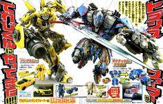Transformers: The Last Knight - New Photo Spread In TV-Kun Magazine In Japan