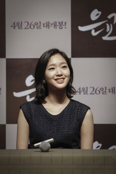 Welcome! This is a blog dedicated to Korean actress, Kim Go Eun (김고은). You will find updates on...
