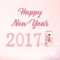 안녕2016년! 반가워 2017년! 2017년 새해에도 기분좋게 발그레~ . #happy_new_year #정유년_새해에도_이슬톡톡 . #일상 #daily #drink #like #이슬톡톡 #맛있다 #이슬톡톡복숭아 #기분좋게발그레 #발그레 #복숭아맛 #탄산소주 #이슬톡톡그램 #겨울 #새해 #신년 #2017년 #정유년