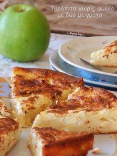 Μια διαφορετική τυρόπιτα χωρίς φύλλο | Tante Kiki | Bloglovin'