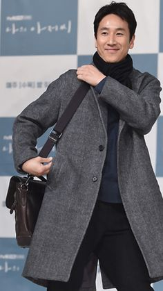 Lee Sun Kyun, Korean Actors, A Good Man, Dramas, Asia, Handsome, Guys, My Love, Clothes