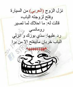 ^_^ خلي يفتحلك الباب وعيشي الحظه على اساس انو رومانسي ماتعرفي انو عربي ؟؟؟؟؟؟؟؟؟؟؟؟؟ ههههههههه