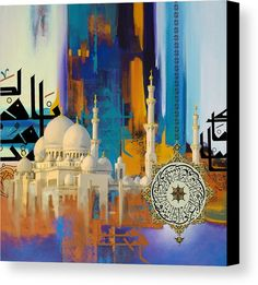 Sheikh Zayed Grand Mosque Canvas Print / Canvas Art by Corporate Art Task Force Arabian Art, Islamic Paintings, Turkish Art, Grand Mosque, Islamic Art Calligraphy, Arabesque, Art Lessons, Fine Art America, Canvas Art