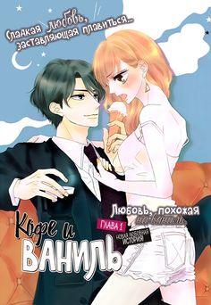 Top Manga, Manga Anime, Karma, Manhwa, Pine, Black, Pine Tree, Black People