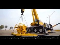 19 Best XCMG Crane Pins images in 2019 | Crane, Crawler