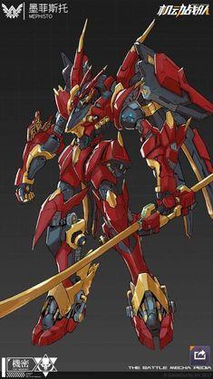 Fantasy Armor, Fantasy Weapons, Dark Fantasy Art, Arte Gundam, Gundam Art, Robot Concept Art, Armor Concept, Anime Mech, Mega Anime