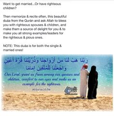 Dua for righteous spouses and children