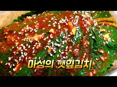 Tteokbokki Recipe, Kimchi, Rice, Cooking, Recipes, Food, Kitchen, Recipies, Essen
