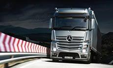 86c335ad9e Mercedes-Benz Truck   Van (NI) · 2012-mercedes-benz-actros-front-view-3.jpg  (