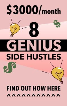FREE TRANING 8 genius side hustles to make money now. Here are some side hustle ideas for women Earn More Money, Earn Money From Home, Earn Money Online, Make Money Blogging, Online Jobs, Online Blog, Online Income, Make Side Money, Home Based Business