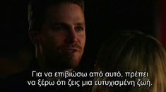Find images and videos about text, greek quotes and arrow on We Heart It - the app to get lost in what you love. The Carrie Diaries, I Love You, My Love, Sharing Quotes, Prison Break, Greek Quotes, Breaking Bad, Find Image, We Heart It