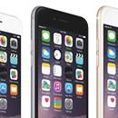 """¿Vamos a empezar a tener un nuevo diseño de iPhone cada 3 años?  Según todo lo que """"sabemos"""", el iPhone 7 heredará el diseño que Apple presentó en 2014 de la mano del...   El artículo ¿Vamos a empezar a tener un nuevo diseño de iPhone cada 3 años? ha sido originalmente publicado en Actualidad iPhone."""