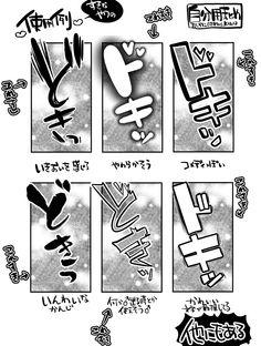Comic Tutorial, Manga Tutorial, Manga Drawing Tutorials, Art Tutorials, Comic Style Art, Comic Art, Perspective Drawing Lessons, Concept Art Tutorial, Comic Layout