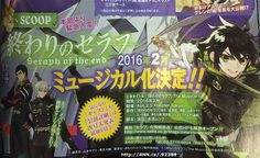 El Manga Seraph of the End tendrá adaptación a musical de teatro en Febrero del 2016.