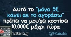 Funny Status Quotes, Funny Statuses, Funny Memes, Funny Pictures, Funny Pics, Funny Stuff, Greek Quotes, True Words, Haha