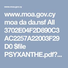 www.moa.gov.cy moa da da.nsf All 3702E04F2D890C3AC2257A22003F29D0 $file PSYXANTHE.pdf?OpenElement