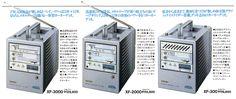 "Sony XF-3000/XF-2000/XF-300 Portable Component Stereo ""Media"" (1980)"