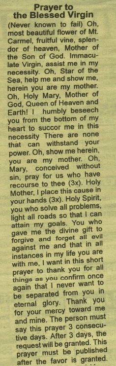 The Hail Mary! Hail mary, Amen and Mary - conduit fill chart