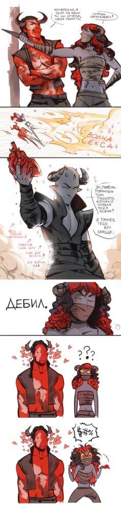 """Pжу :))))))))) Ярх (""""весь такой охуенный"""" :)))) ) и Танахия. Продолжение. Phobs Blog. По-моему эта парочка заслуживает отдельного комикса :) в пару-тройку томов :) #Phobs phobs.diary.ru"""
