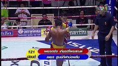 ศกจาวมวยไทย ชอง 3 ลาสด 3/4 14 พฤศจกายน 2558 ยอนหลง Muaythai HD - YouTube http://ift.tt/1NZxn03