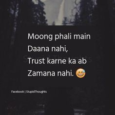 Funny Quotes In Urdu For Friends 22 Super Ideas – Funny Epic Comic Fails Funny Quotes In Urdu, Funny Attitude Quotes, Desi Quotes, Stupid Quotes, True Feelings Quotes, Cute Funny Quotes, Crazy Quotes, Girly Quotes, Reality Quotes