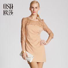 Osa OSA spring 2014 women's lace basic female short basic one-piece dress  sl410047 $47.00