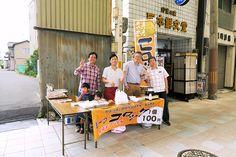 2015年6月8日(月)こんにちは。昨日の定休日は、加古川駅前「じけまち商店街」で毎月第1日曜日に開催される「寺家町蚤の市」に出店。「高山商店」さんが製造するビーフコロッケを販売させていただきました。序盤の売れ行きがゆっくりだったため油断。最終的には揚げるのが追いつかず、15~20分の待ち時間を作ってしまい反省...。終わってみれば、完売最速記録を更新したような売れ行きでした。届出の関係で、僕が責任者としてコロッケを揚げられるのは年1度限り。次は物販で参加できないか検討中です。売上を全額寄付する約束ですが、今回は「神戸新聞厚生事業団」様を通じて「すきっぷポスト(神戸新聞社様の子育て支援事業)」へ1万円を募金してきました。お忙しい中、足を運んでくださったお客様と、手伝ってくれた仲間に感謝。ありがとうございましたm(__)m  それでは、今日も皆様にとって良い1日になりますように☆ 【加古川・藤井質店】http://www.pawn-fujii.jp/
