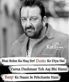 😎😎😎😎😎😎 Please Turn on post notifications ⤴️ Like👍 comment✍️ & Share✅✅✅ ————————————————————— Actor Quotes, Leo Quotes, True Feelings Quotes, Strong Quotes, Punjabi Attitude Quotes, Attitude Quotes For Boys, Attitude Status, Punjabi Quotes, Friendship Quotes Support