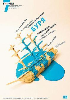 Лучшие Дипломы 2013 - 127   Flickr - Photo Sharing!