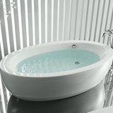 Freestanding oval bathtub GEORGIA - ROCA