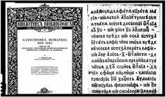 """La 16 iulie 1544, Filip Moldoveanul a tipărit la Sibiu """"Catehismul românesc"""", prima carte tipărită în limba română.""""Catehismul Luteran"""" (Catehismul românesc) este prima carte tipărită în limba română. A fost tipărită în anul 1544, la Sibiu. Aceasta carte este cu atat mai importanta cu cat este cea dintai tiparitura in limba nationala in tot Sud-estul…"""