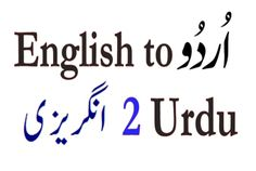 tay_seen: translate English to Urdu Vice Versa for $5, on fiverr.com